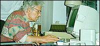 شاملو و كامپیوتر