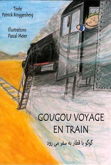 گوگو با قطار به سفر میرود